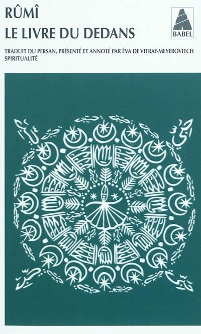 Rumi-Le-livre du-dedans